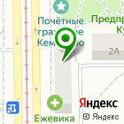 Местоположение компании КультЛаб