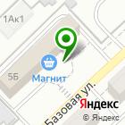 Местоположение компании Ремград
