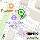Местоположение компании КУЗБАССТРОЙТЕХНОЛОГИИ