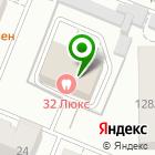 Местоположение компании САНЭПИДАУДИТ-КУЗБАСС