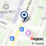 Компания Центр обследования и проектирования автомобильных дорог на карте