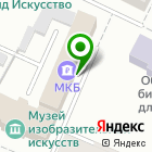Местоположение компании ВЕСТ