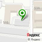 Местоположение компании Энерго Про42