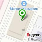 Местоположение компании Кузбасские продукты