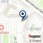 Компания Кузбассгипрошахт на карте