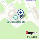 Компания Дворец культуры шахтёров на карте