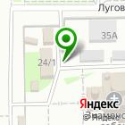 Местоположение компании Православное слово