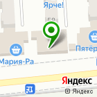Местоположение компании Кристинка