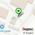 Местоположение компании Центр Пожарной Безопасности Сибири