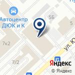 Компания МиниУПАК на карте