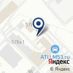 Компания Активный отдых на карте