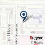 Компания Книжная радуга на карте