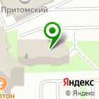 Местоположение компании Комсомольская правда-Кемерово