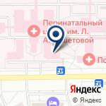 Компания Областной клинический перинатальный центр им. Л.А. Решетовой на карте