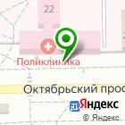 Местоположение компании Кемеровское областное патологоанатомическое бюро