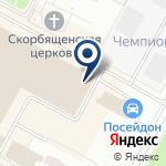 Компания Сибирь ИТ-Консалтинг ГРУПП на карте