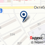 Компания Центральное на карте