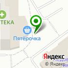 Местоположение компании Фермерские продукты Кузбасса