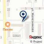 Компания АртСтройГрупп на карте