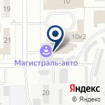 Компания Авто-МАКСИМУМ на карте