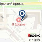 Компания Home Hotel на карте