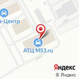 ООО Автореал