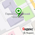 Местоположение компании ЛКГТТ