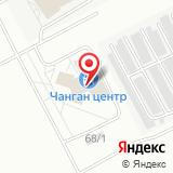 Форд центр Кемерово