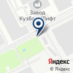Компания КемеровоЛифтСервис, ЗАО на карте