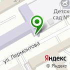 Местоположение компании Ленинск-Кузнецкий горнотехнический техникум