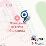 Компания Кемеровский городской перинатальный центр на карте