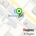 Местоположение компании Фемида