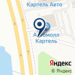 Компания Субару Центр Кемерово на карте