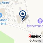 Компания КАРТЕЛЬ AUTOTRADE на карте