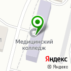 Местоположение компании Кемеровский областной медицинский колледж