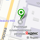 Местоположение компании Ленинск-Кузнецкое училище олимпийского резерва