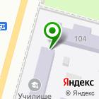 Местоположение компании Ленинск-Кузнецкое училище (техникум) олимпийского резерва
