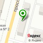 Местоположение компании Кузбассэнергосбыт