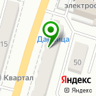 Местоположение компании ВАШЕ ПРАВО 42