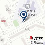 Компания Гимназия №71 на карте