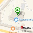 Местоположение компании Налог-сервис