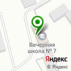 Местоположение компании Ленинск-Кузнецкая воспитательная колония