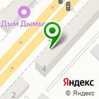 Местоположение компании Коллегия адвокатов №250