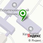 Местоположение компании Ленинск-Кузнецкий политехнический техникум