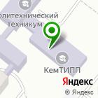 Местоположение компании Ленинск-Кузнецкий технологический техникум