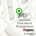 Местоположение компании Церковная лавка на проспекте Текстильщиков