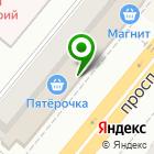 Местоположение компании Игма