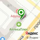 Местоположение компании Адвокатский кабинет Старцева А.Н.