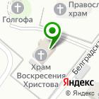 Местоположение компании Иконная лавка