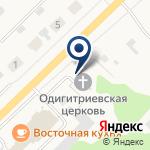Компания Храм иконы Божией Матери Одигитрия на карте